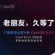 Daftar Smartphone OPPO yang Mendapat Update Teknologi Hyper Boost