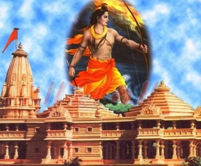 Image result for राम मंदिर अयोध्या