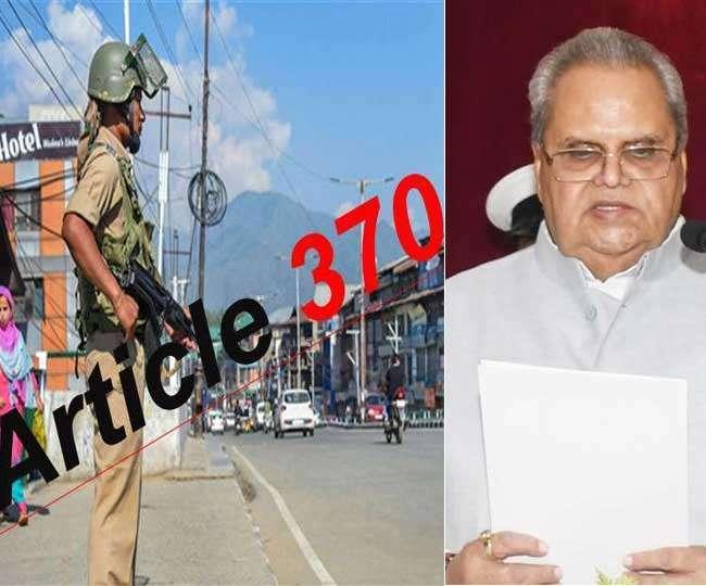 अनुच्छेद 370: तय हुई तारीख, 31 अक्टूबर को जम्मू-कश्मीर व लद्दाख बन जाएंगे केंद्र शासित प्रदेश