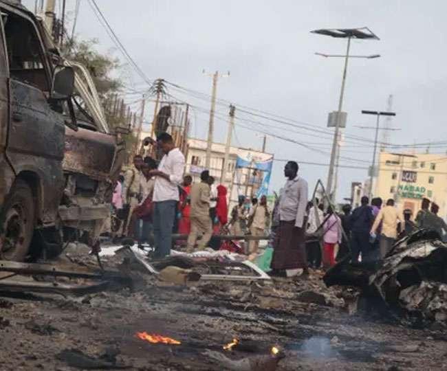 सोमालिया: होटल में विस्फोटकों से लदी कार लेकर घुसा आतंकी, हमले में 13 लोगों की दर्दनाक मौत