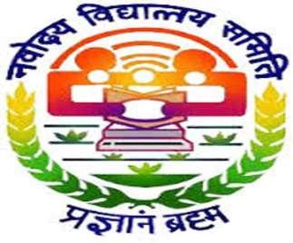 Image result for Navodaya vidyalaya