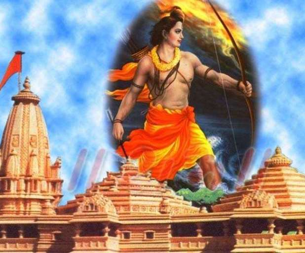 Image result for ram mandir trust