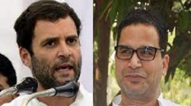 Poll Strategist Prashant Kishor Meets Rahul Gandhi at His Delhi Residence