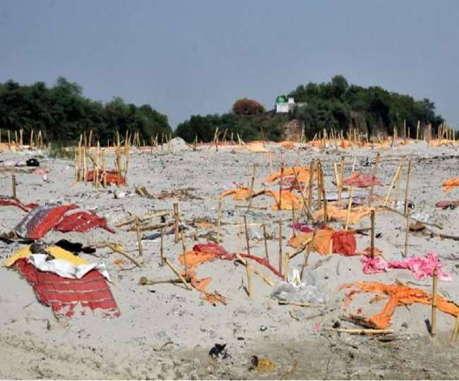 Tradition of burial of ancestors among many Hindu families in Prayagraj the  media was unnecessarily stirred up