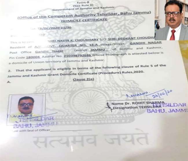 IAS officer Naveen Kumar Choudhary among 25000 people granted ...