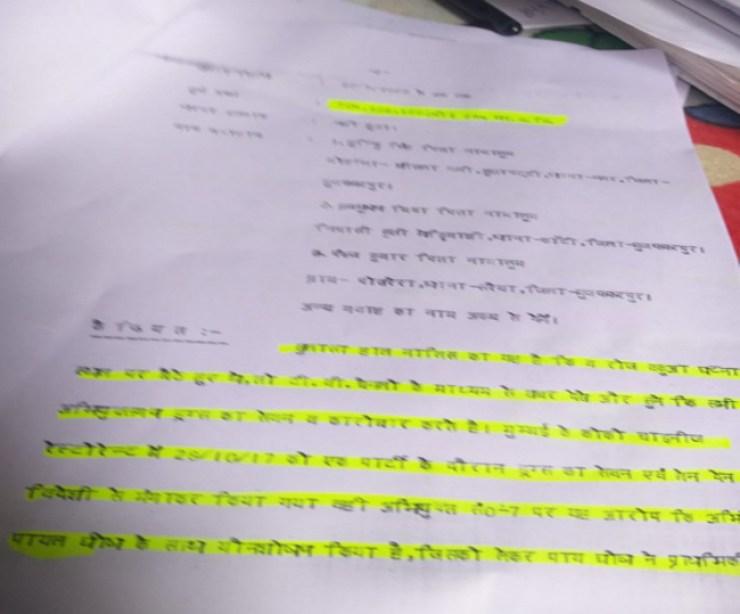 मुजफ्फरपुर में दीपिका-श्रद्धा कपूर-दीया मिर्जा-सारा अली समेत 8 फिल्मी हस्तियों पर मुकदमा
