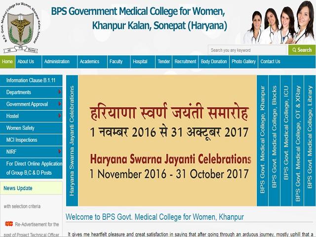 BPSGMC Khanpur Senior Resident and Demonstrator Posts Recruitment 2020
