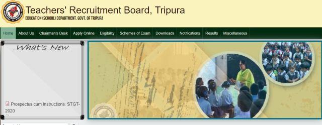 त्रिपुरा शिक्षक भर्ती 2020