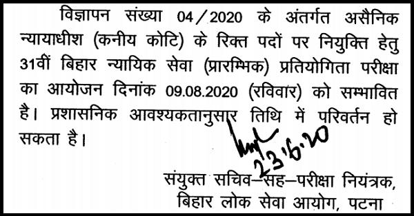 Bihar Judiciary