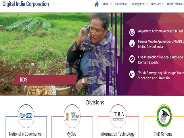 Digital India Corporation Recruitment 2020