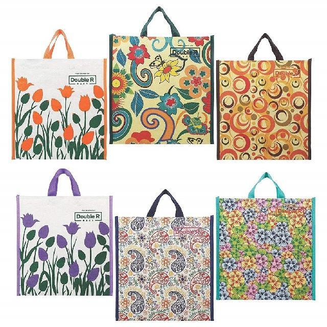 Beautiful Shopping bag