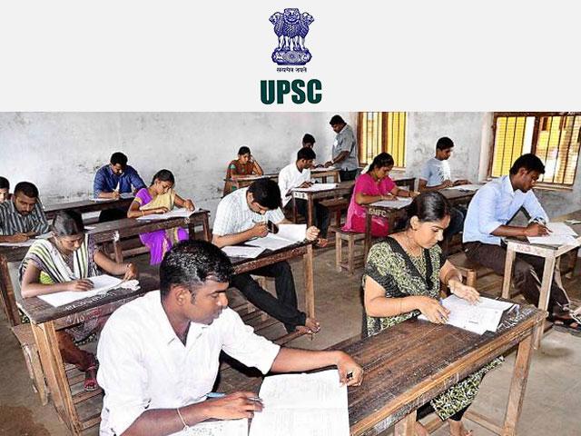UPSC CMS Marks 2019-20