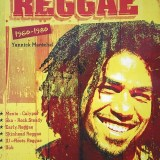 encyclopedie_reggae-ym