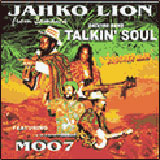 jahko lion   brother man