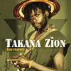 tanaka zion
