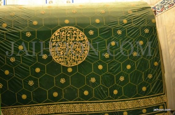 Tomb of Prophet Ibrahim (as)