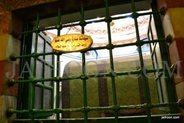 The tomb of Lady Sarah (ra)