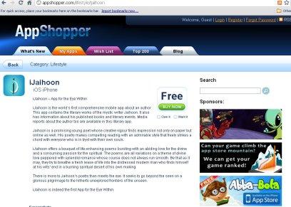 iJaihoon on AppShopper