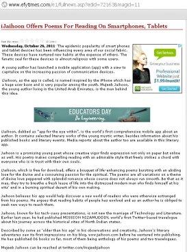 iJaihoon report on EFY Times