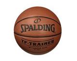 Comparatif meilleur ballon de basket - Jaimecomparer