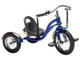 Comparatif meilleur tricycle - Jaimecomparer