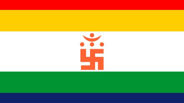 Jain Flag