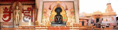 Parshwanath_Digambar_Jain_Temple_Mahuva_Surat_Gujarat_India