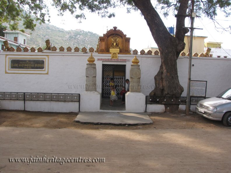 Entrance to Sri Parshwanath Digambar Jain temple, Penukonda.