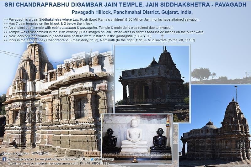 sri_chandraprabhu_digambar_jain_temple_at_pavagadh_20160917_1044457776