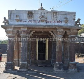 sri_chandraprabhu_digambar_jain_temple_at_pavagadh_20160917_1330087035