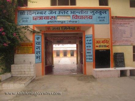 hastinapur_-_badamandir_complex_20111021_1060877871