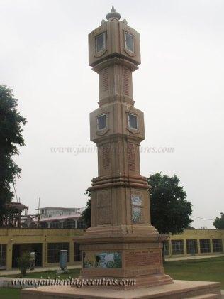 hastinapur_-_jambudweep_complex_20111021_1375381479