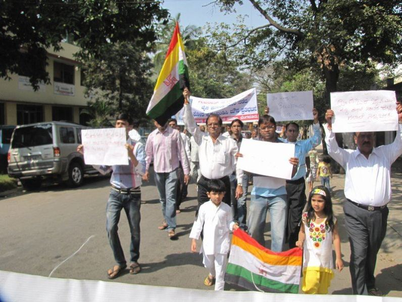 protest_at_bangalore_against_the_attack_on_jain_muni_at_girnar_20130106_1912881770