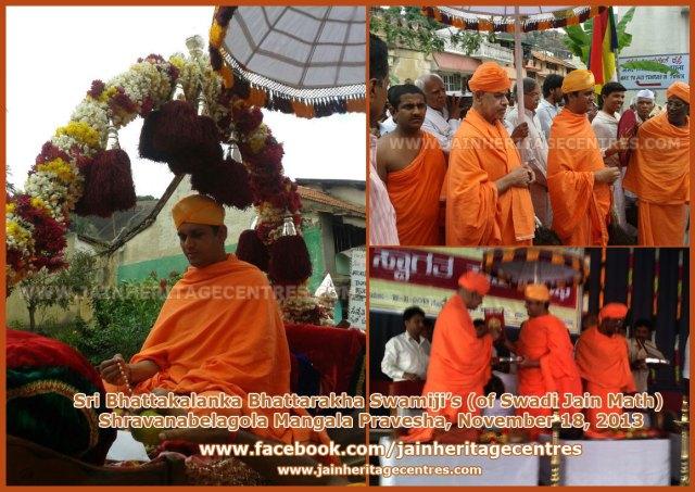 Bhattakalanka Bhattarakh Swamiji Shravanabelagola Mangala Pravesha