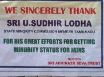 sudhir_lodhas_felicitation_by_tamil_jain_community_20140205_1217258735