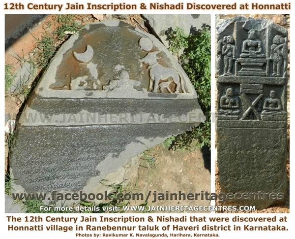 Ancient Jain Inscription & Nishadi discovered at Honnatti village in Haveri District of Karnataka.