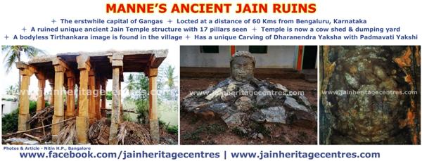 Mannes Ancient Jain Ruins