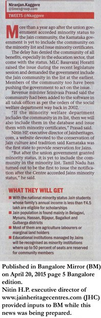 Minority status accorded, but Jains yet to get benefits
