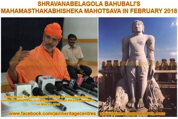 Shravanabelagola Bahubali Mahamasthakabhisheka_2018 - News Announcement