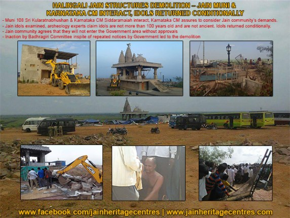 Halingali Jain Structures Demolition – Jain Muni & Karnataka CM Interact, Idols Returned Conditionally