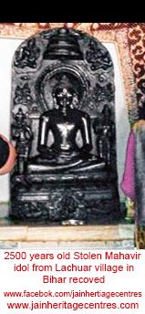 Mahavir Idol - Kshatriyakund, Lachuar