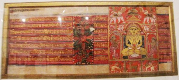 new_delhi_-_jain_paintings_at_national_museum_20120524_1984444996
