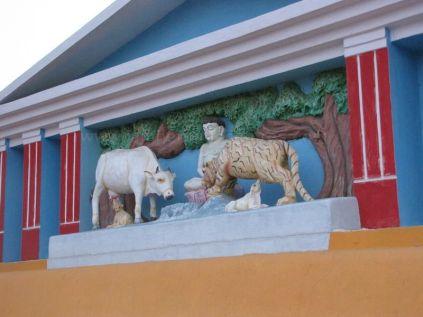 sri_adinatha_swamy_digambar_jain_temple_amarapura_20120522_1857204136