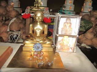 sri_siddhachakra_mahamandala_vidhana_20121126_1599983284