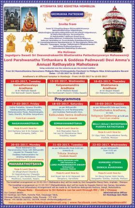 Annual Rathayatra Mahotsava Hombuja – 2017