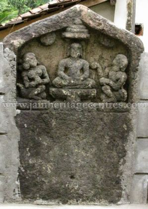 Keladi-Museum-0004-Sallekhana-Jain-Inscription