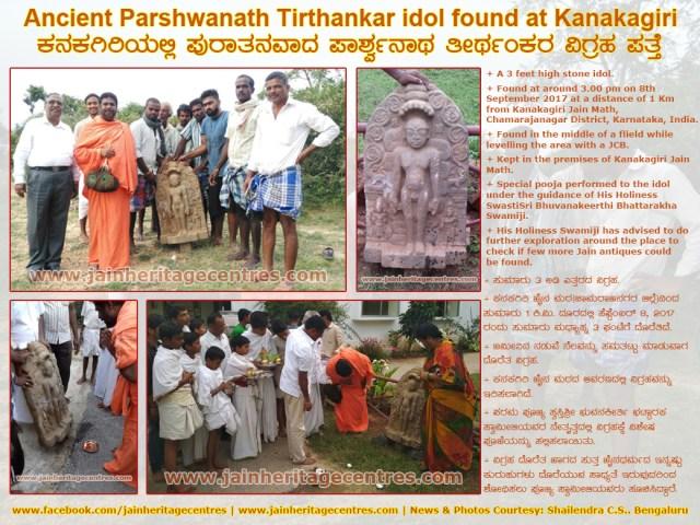 Ancient Parshwanath Tirthankar idol found at Kanakagiri