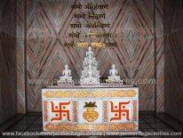 Madhya-Pradesh-Jain-Namokar-Dham-0014-Pancha-Paremeshti-Mandir