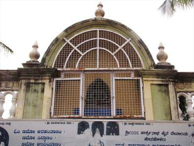 sri_ananthanatha_swamy_digambar_jain_temple_hosaholalu_20120828_1537620530