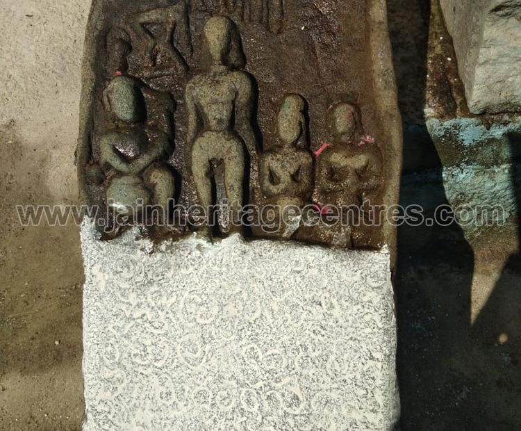 12th Century's Sallekhana Jain Inscription found at Harakere Village, Shivamogga District, Karnataka.